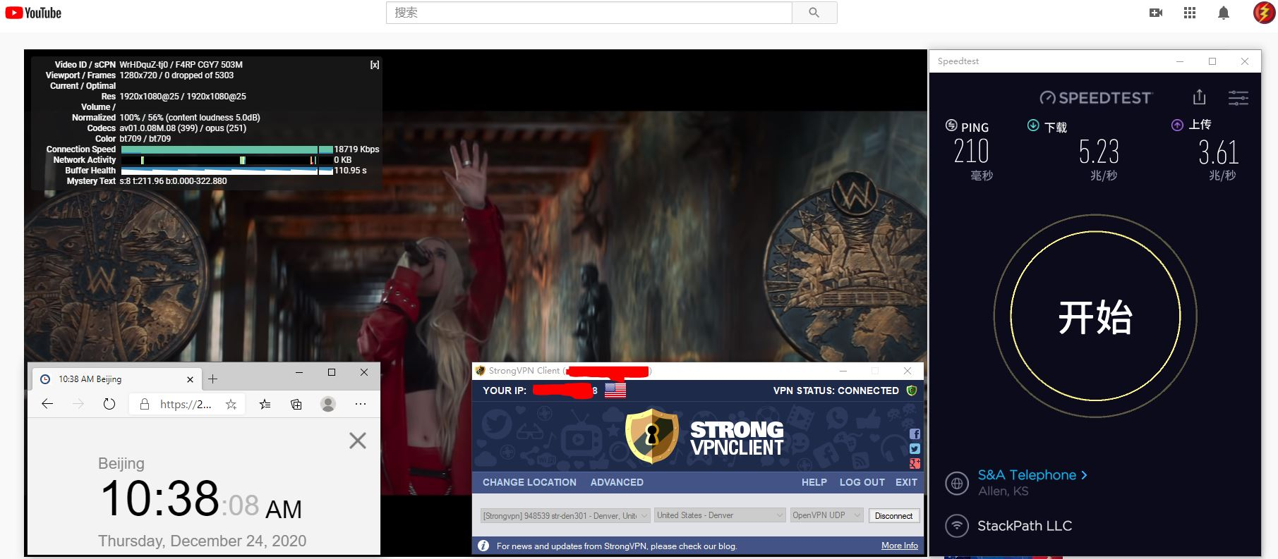Windows10 StrongVPN USA - Denver 服务器 中国VPN 翻墙 科学上网 测试 - 20201224