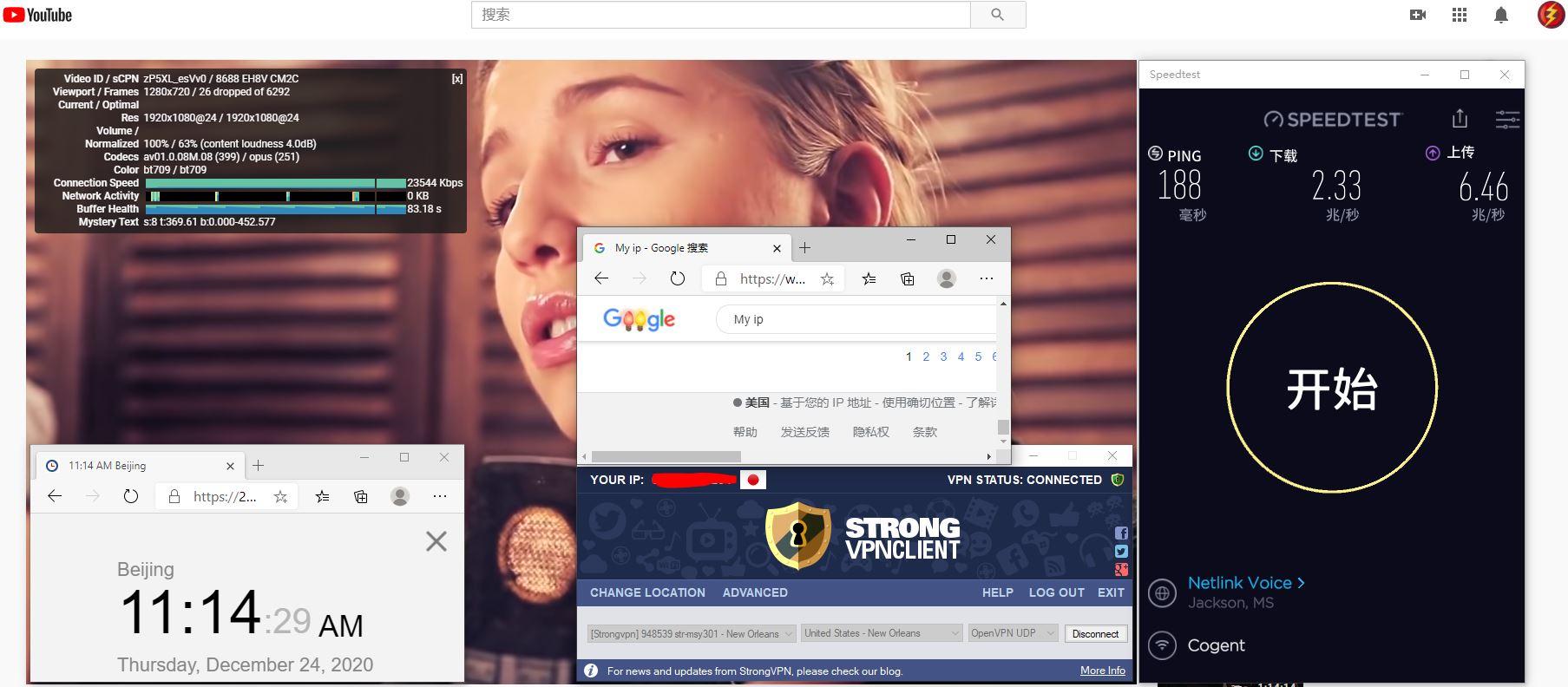 Windows10 StrongVPN USA - New Orleans 服务器 中国VPN 翻墙 科学上网 测试 - 20201224