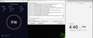 Windows10 SurfsharkVPN 184-UDP 中国VPN翻墙 科学上网 Speedtest测试-20191017