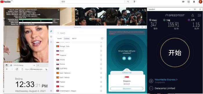 Windows10 SurfsharkVPN Automatic协议 Singapore 服务器 中国VPN 翻墙 科学上网 Barry测试 10BEASTS - 20210804