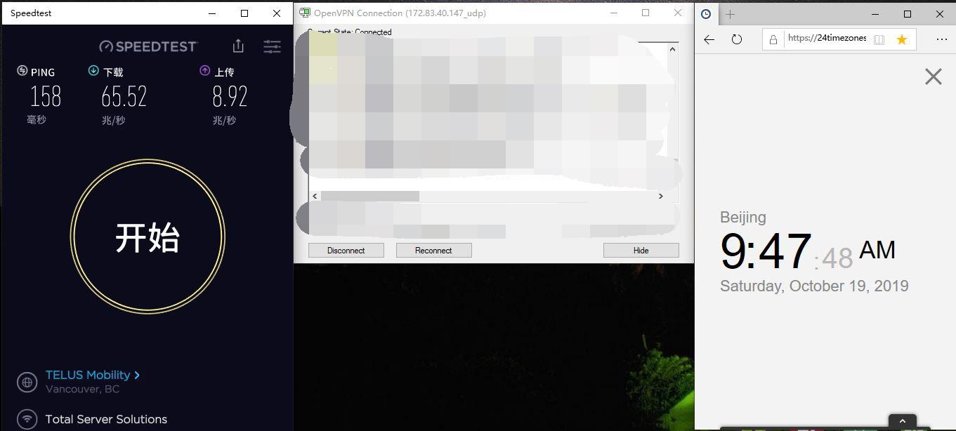Windows10 SurfsharkVPN OPenVPN Gui-172-UDP 中国VPN翻墙 科学上网 Speedtest 测试2019-10-19 at 8.59.07 AM