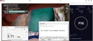 Windows10 SurfsharkVPN OpenVPN Gui France 服务器 中国VPN 翻墙 科学上网 测试 - 20201208