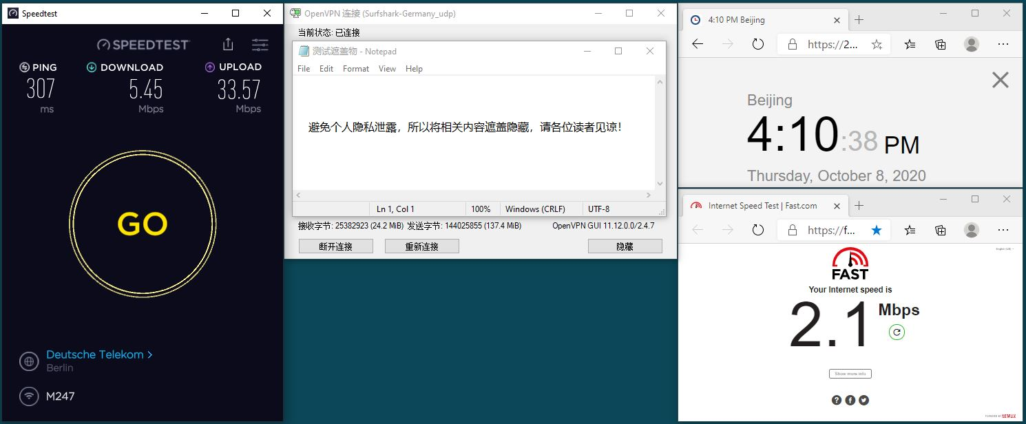 Windows10 SurfsharkVPN OpenVPN Gui Germany - UDP 服务器 中国VPN 翻墙 科学上网 翻墙速度测试 - 20201008