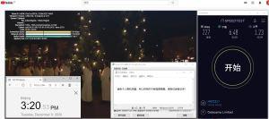 Windows10 SurfsharkVPN OpenVPN Gui Hong Kong 服务器 中国VPN 翻墙 科学上网 测试 - 20201208