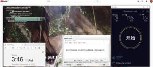 Windows10 SurfsharkVPN OpenVPN Gui Japan 服务器 中国VPN 翻墙 科学上网 测试 - 20201208