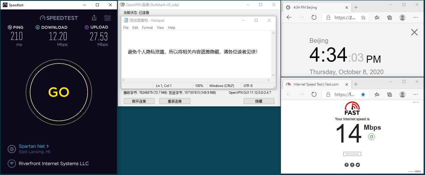 Windows10 SurfsharkVPN OpenVPN Gui USA - UDP 服务器 中国VPN 翻墙 科学上网 翻墙速度测试 - 20201008