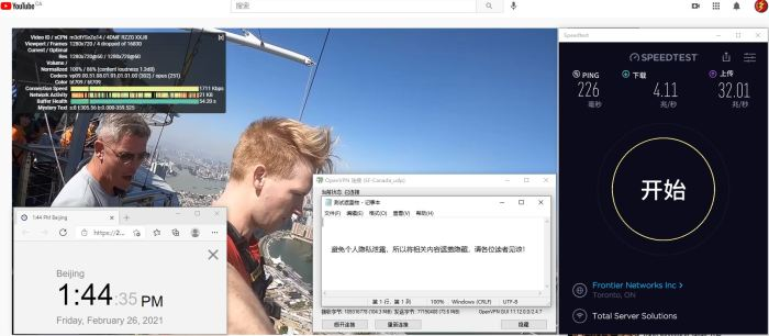 Windows10 SurfshrkVPN OpenVPN Gui Canada 服务器 中国VPN 翻墙 科学上网 10BEASTS Barry测试 - 20210226