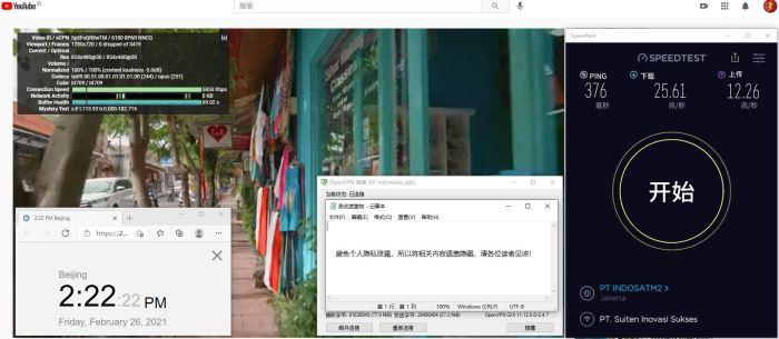 Windows10 SurfshrkVPN OpenVPN Gui Indonesia 服务器 中国VPN 翻墙 科学上网 10BEASTS Barry测试 - 20210226