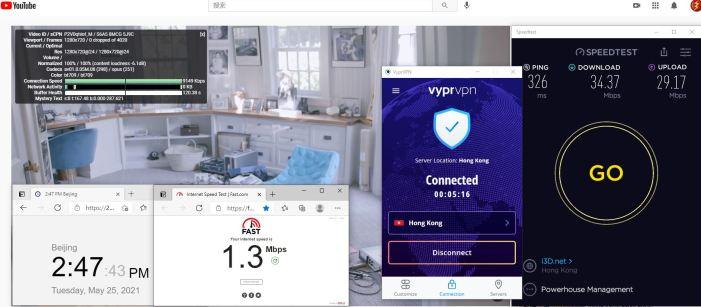 Windows10 VypeVPN WireGuard协议 Hong Kong 服务器 中国VPN 翻墙 科学上网 10BEASTS Barry测试 - 20210525