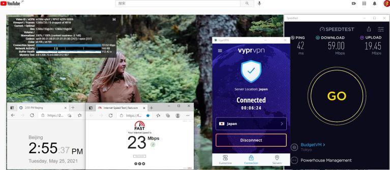 Windows10 VypeVPN WireGuard协议 Japan 服务器 中国VPN 翻墙 科学上网 10BEASTS Barry测试 - 20210525