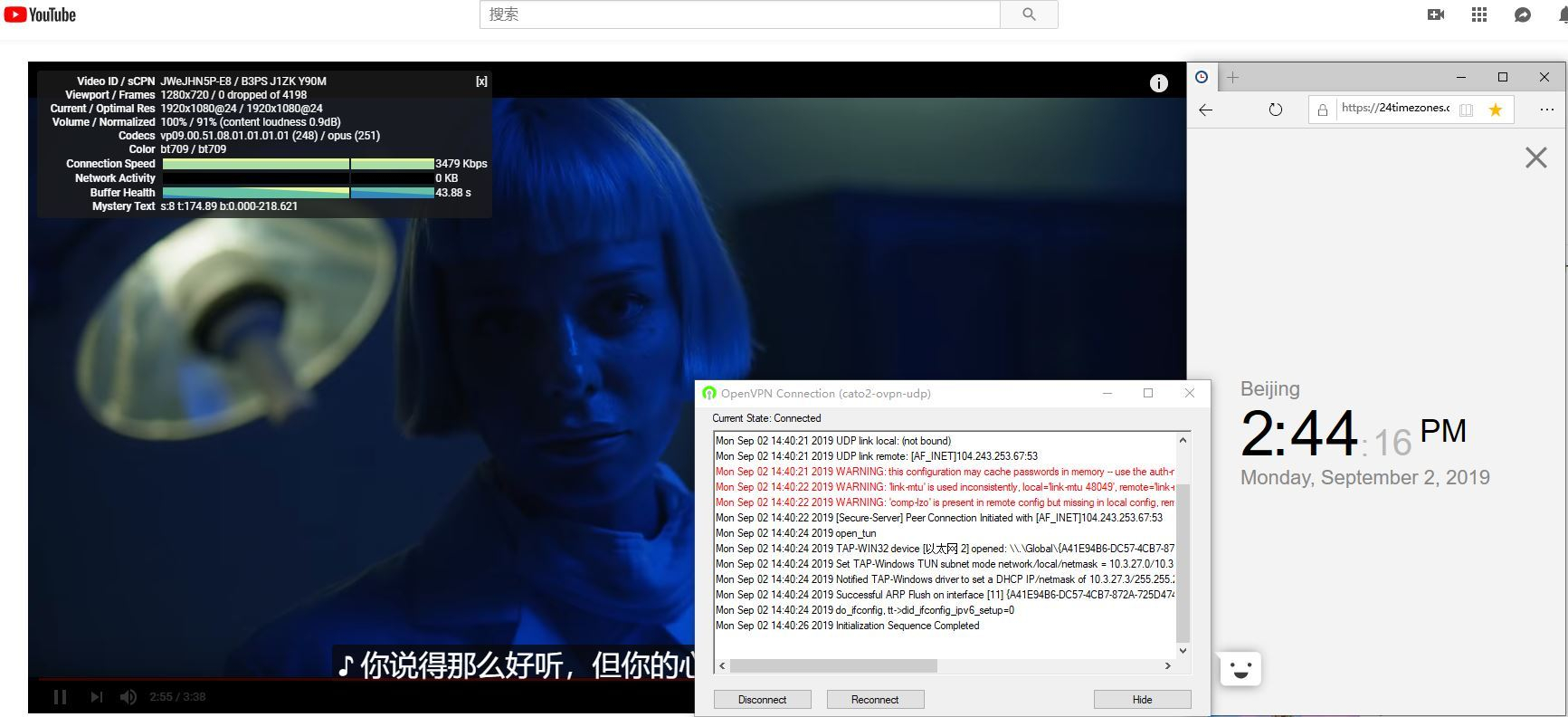 ivacyvpn windows cato2-udp 服务器 中国翻墙 科学上网 YouTube测速-20190902