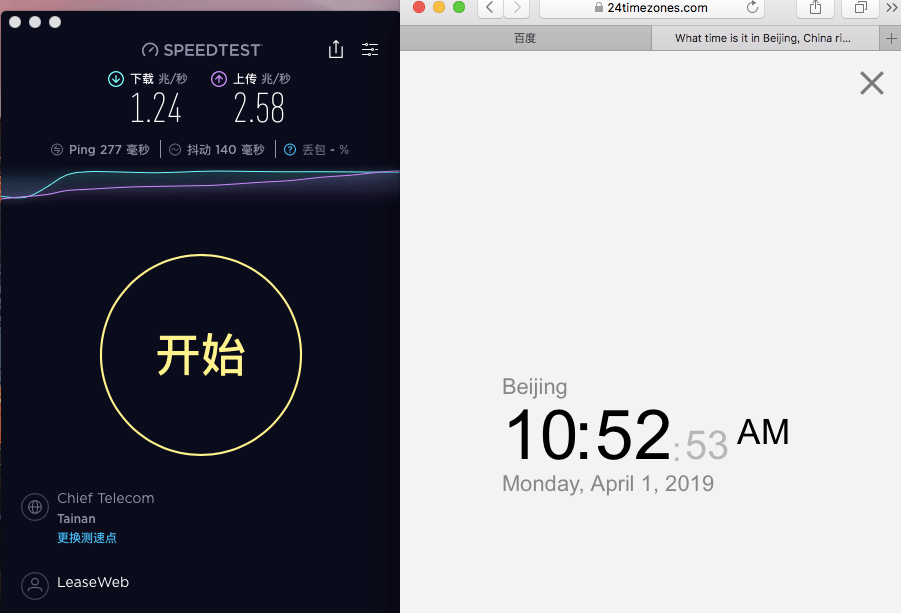 macbook nord vpn hongkong#81节点 speedtest 20190401-105309