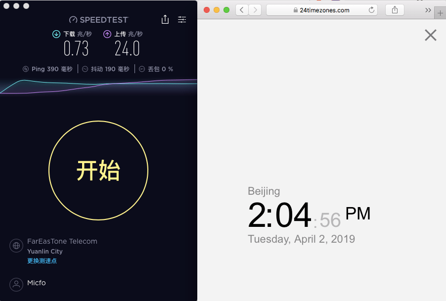 nordvpn macbook 美国#2666节点 speedtest 20190402-140506