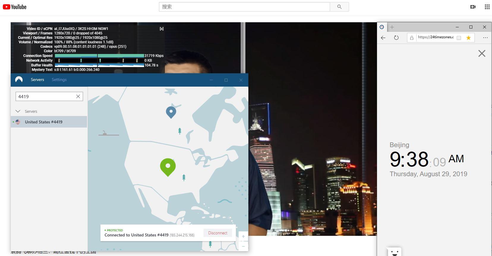 nordvpn windows 美国4419服务器 中国翻墙 科学上网 YouTube测速2-20190829