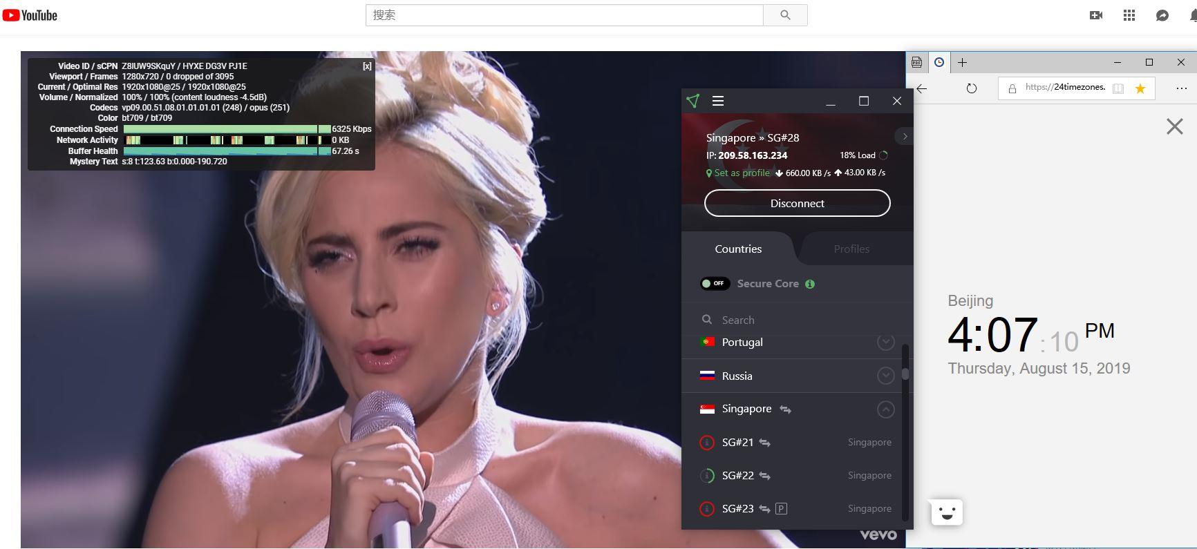 protonvpn windows 新加坡服务器28 中国翻墙 科学上网 YouTube速度测试-20190815