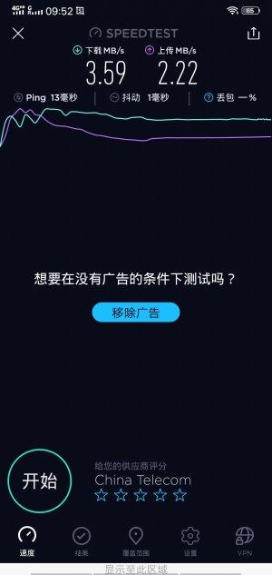 android nordvpn 本地网络测试_2019_0421