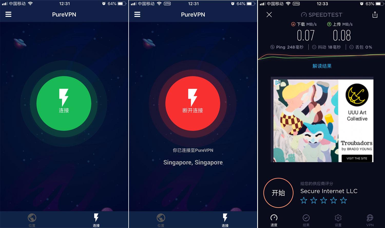 singapore-iphone-20190521