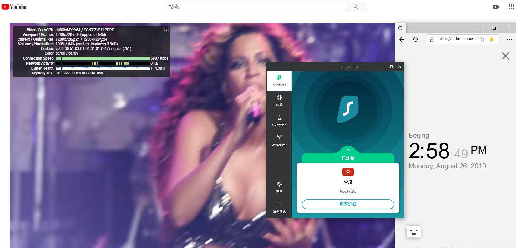 surfshark vpn windows 香港服务器 中国翻墙 科学上网 YouTube速度测试-20190826