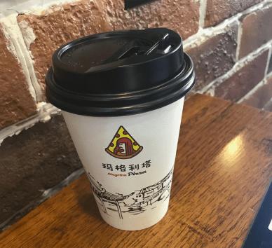 一杯咖啡一个下午