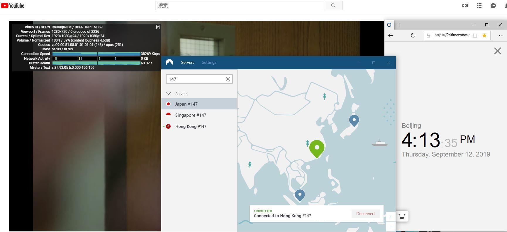 window10 NordVPN Hong Kong 147 服务器 中国VPN翻墙 科学上网-20190912