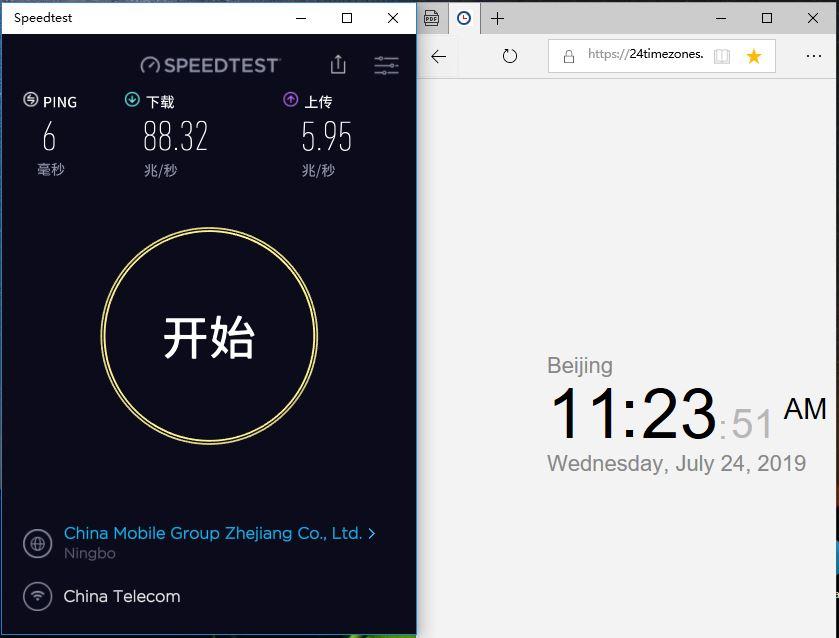 windows 本地网速测试-20190724
