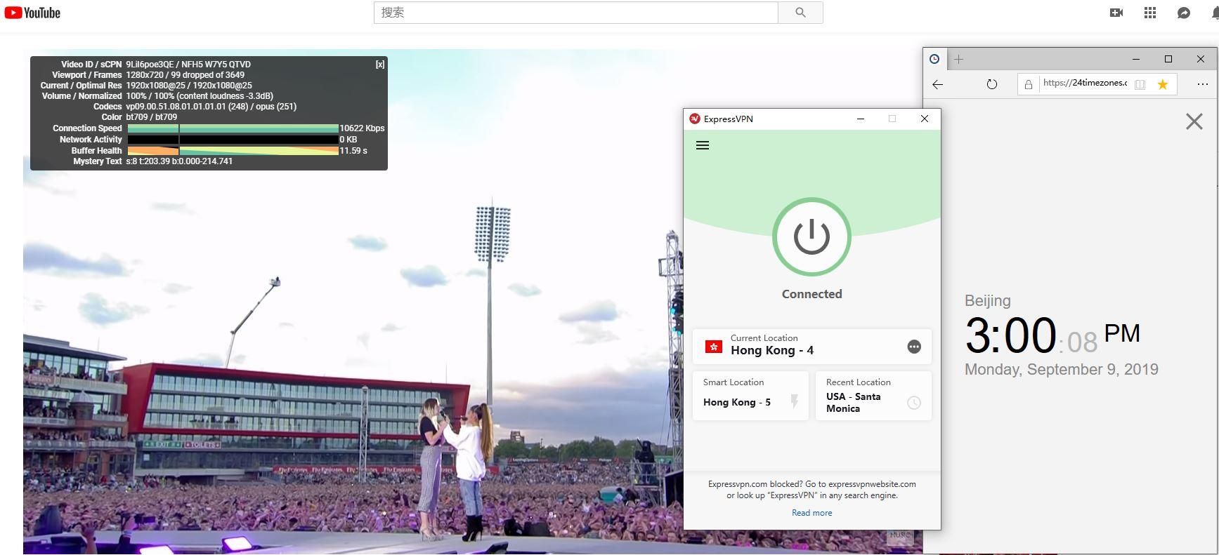 windows ExpressVPN 香港-4 服务器 中国VPN翻墙 科学上网 YouTube速度测试-20190909