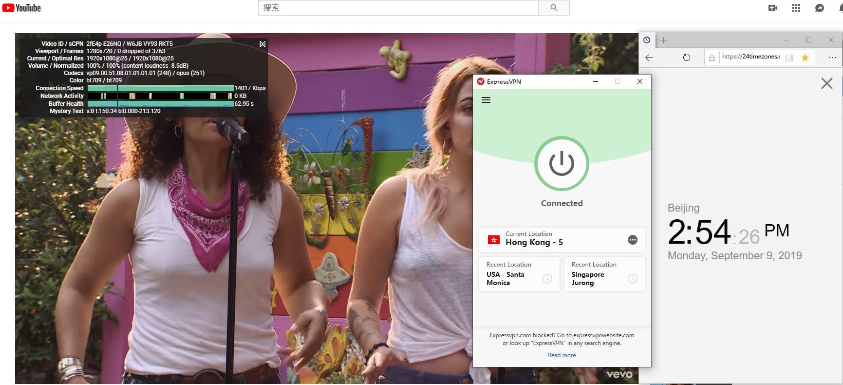 windows ExpressVPN 香港-5 服务器 中国VPN翻墙 科学上网 YouTube速度测试-20190909