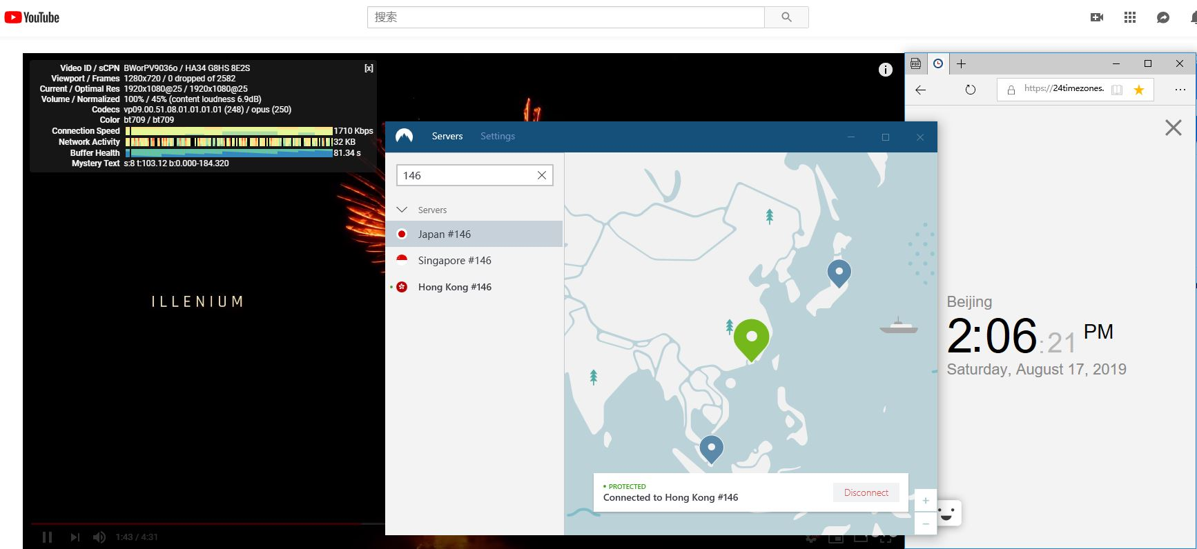 windows NordVPN UDP协议 香港146服务器 中国翻墙 科学上网 YouTube测速-20190817