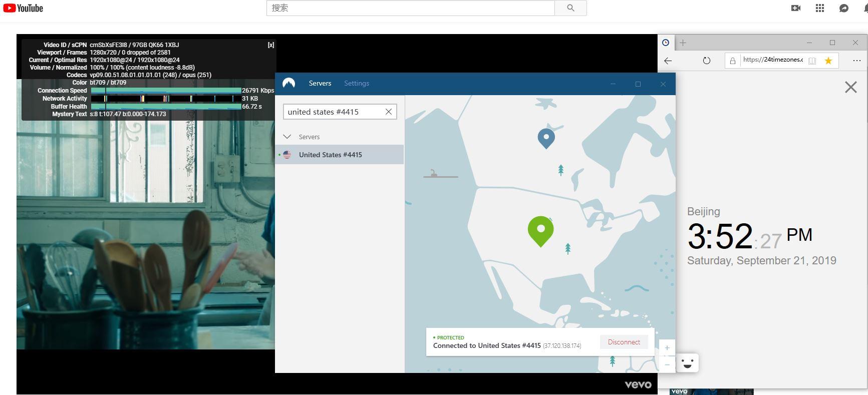 windows NordVPN United States 4415 中国VPN翻墙 科学上网 YouTube测速-20190921