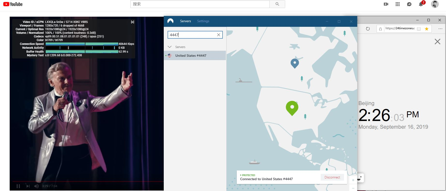 windows NordVPN United States 4447 服务器 中国翻墙 科学上网 YouTube速度测试-3-20190916