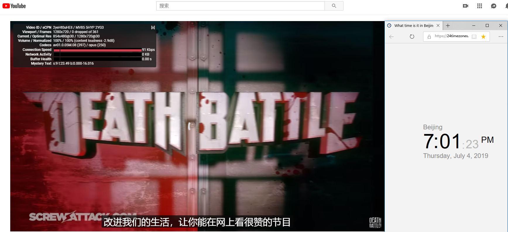 windows nordvpn 法国 81节点 中国VPN 翻墙 科学上网 YouTube测试-20190704
