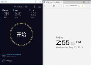 windows-nordvpn-混淆服务器连接-美国2679节点-连接成功-speedtest-20190522