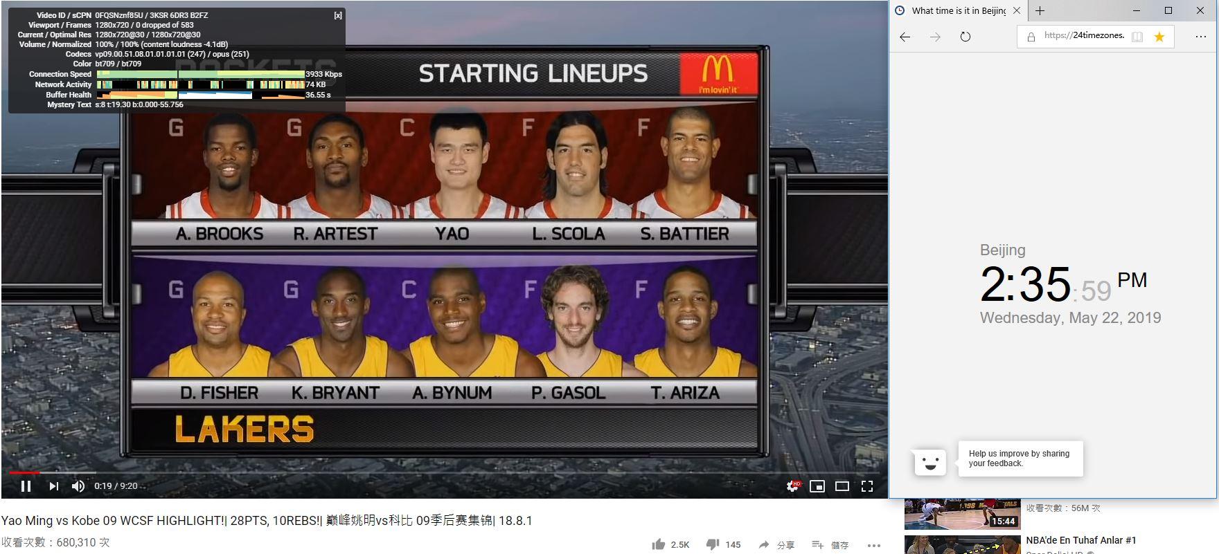 windows-nordvpn-混淆服务器连接-香港79节点-连接成功-YouTube-20190522