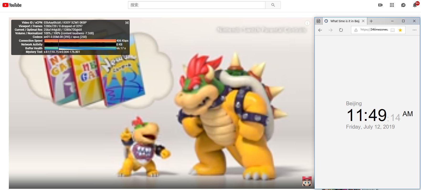 windows nordvpn 香港65节点 中国翻墙-科学上网 YouTube测试-20190712