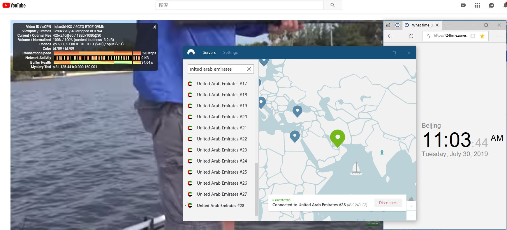 windows-nordvpn-udp协议-阿联酋28服务器-中国翻墙-科学上网-YouTube-20190730