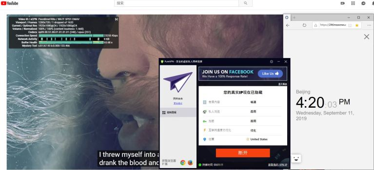 windows pureVPN 美国服务器 中国VPN翻墙 科学上网 YouTube速度测试-2-20190911