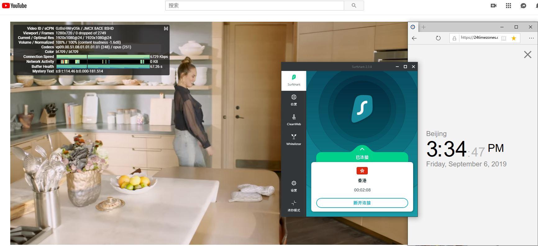 windows surfsharkvpn hongkong服务器 中国vpn翻墙 科学上网 YouTube速度测试-20190906