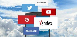Yandex Browser Keygen