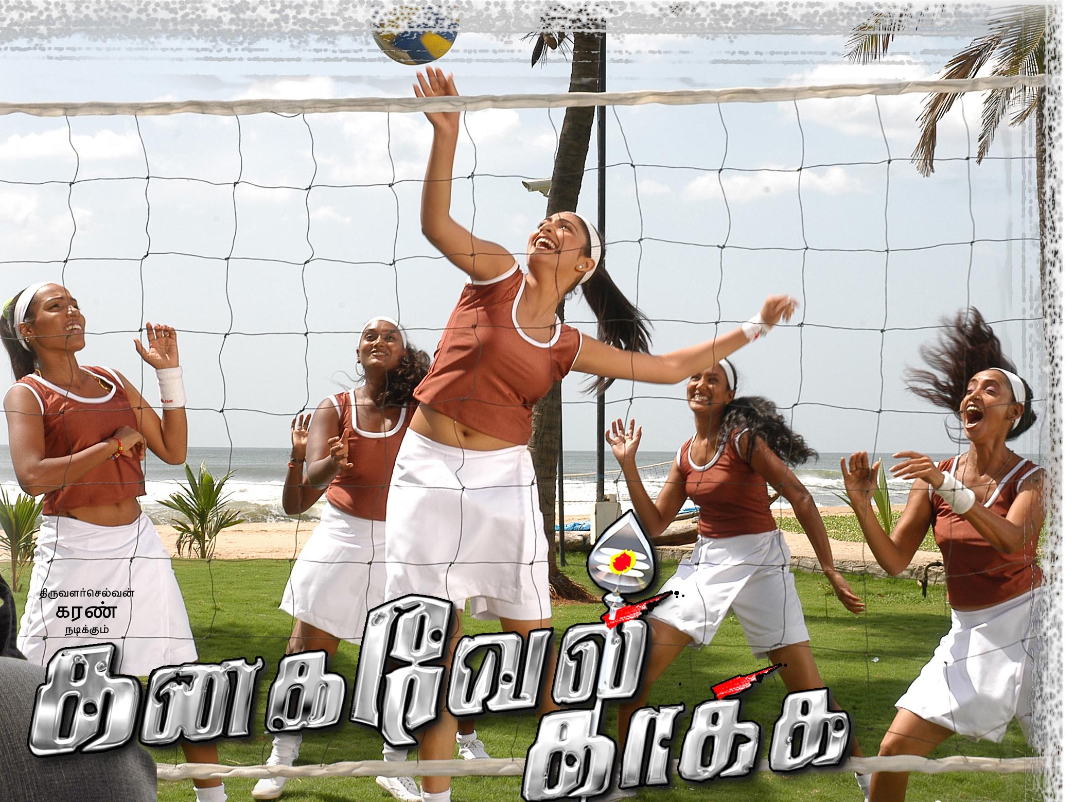 Karan's Kanagavel Kaakka: Tamil Films: Movie Posters: Cinema Ads