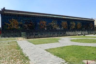 Mur aux 9 dragons
