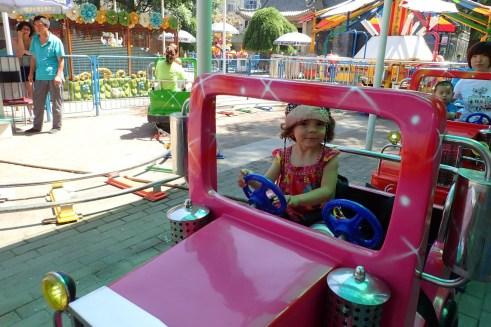 Au parc aux enfants