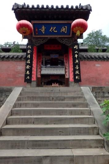 1er temple