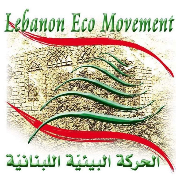 المطالب البيئية لثورة 17 تشرين الأول 2019  إعداد الحركة البيئيّة اللبنانيّة