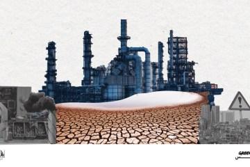 تحديات المياه والقطاع الصناعي في منطقتنا