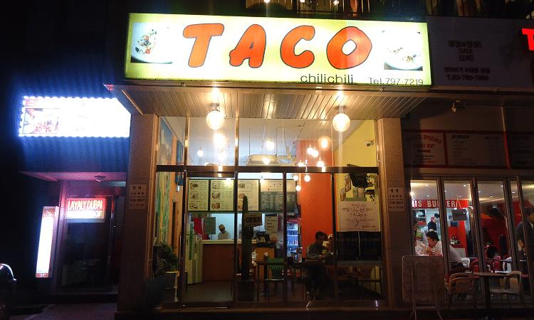 Taco Chili Chili   Yongsan-gu
