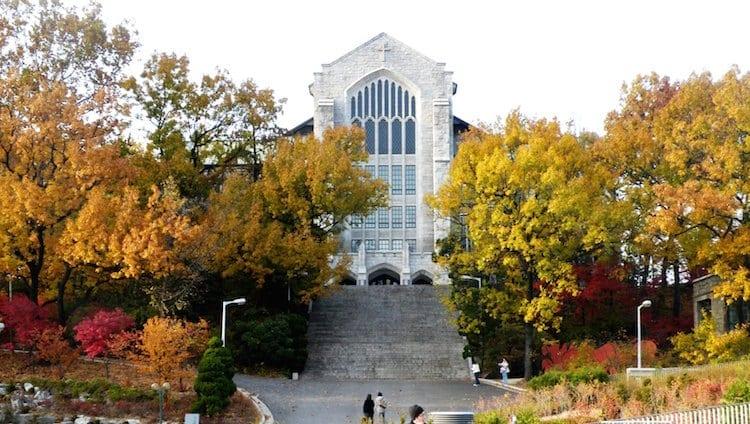 Ewha Womans University   Seodaemun-gu, Seoul
