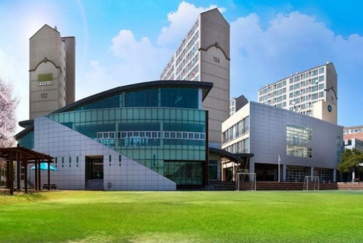 Gyeongnam International Foreign School | Sacheon, Gyeongsangnam-do