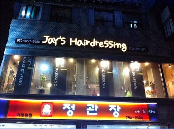 Jay's Hairdressing | Yongsan-gu, Seoul