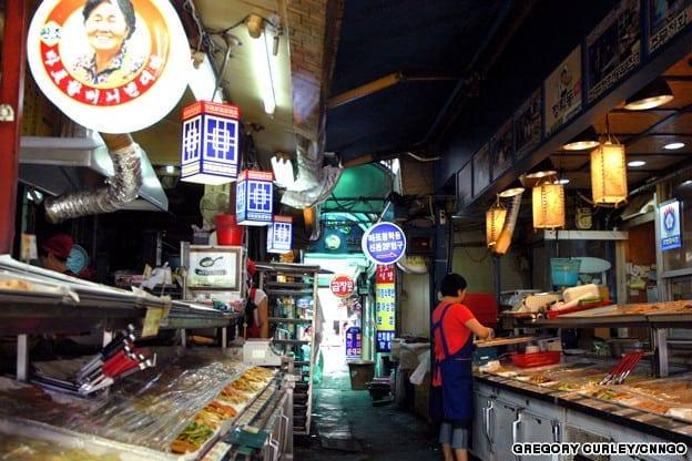 Gongdeok Market | Mapo-gu, Seoul