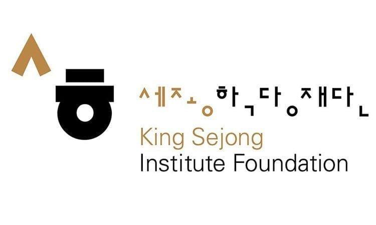 Nuri-Sejong Hakdang Institute | Online Class
